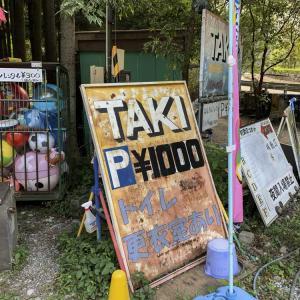 阿多古「TAKI駐車場」で川遊び&BBQ!充実設備と大型駐車場のおすすめスポット