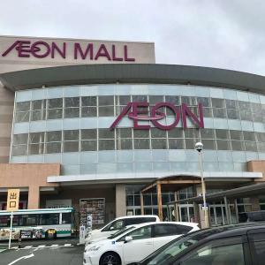 【悲報】イオンモール浜松市野店のショップが8月末までに一挙18店舗の大量閉店・・・
