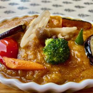 カレーやさん|野菜の旨味がたっぷり溶け込んだ絶品カレー!