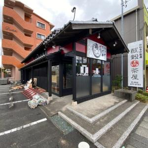 静岡大学浜松キャンパス前に「らーめん海山」がオープンするみたい