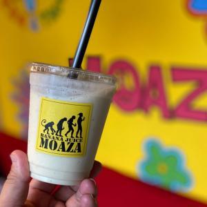 BANANA JUICE MOAZA(モアザ)|街中の肴町におしゃれなバナナジュース専門店がオープン!