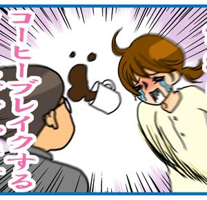 【ブラック法律事務所編】5. 上から弁護士
