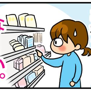 みつけたら買っておいた方がいいお菓子 〜白いピコラ ホワイトチョコクリーム〜