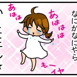 【ブラック法律事務所編】61. 突然の...!