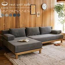 【家具】引っ越しまで2か月あるけど、ソファ買いました。
