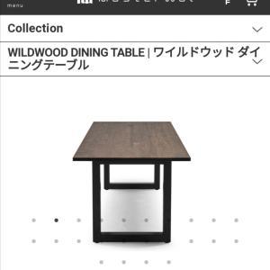 ダイニングテーブルの紹介