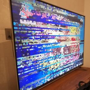 テレビが映らない!