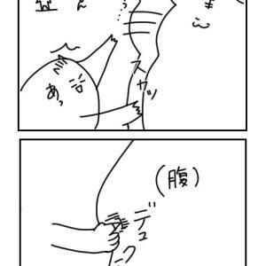 続き)爪の検知範囲