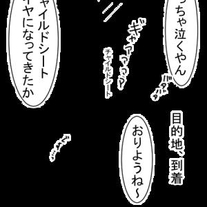 人生2週目あかちゃん