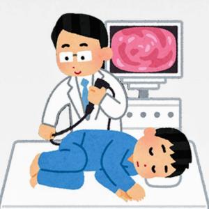 大腸がん検診で要精密検査となって内視鏡検査からポリープ切除にまで至った私の実体験!【費用や痛みや経緯など】