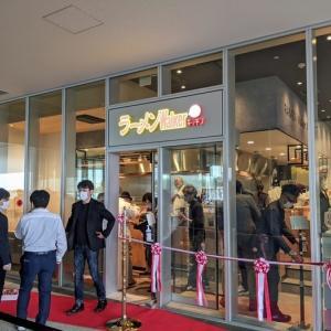 『ラーメンWalkerキッチン』が埼玉県所沢市にオープンしたので初日から2日連チャンで行って来た!