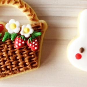 小さなクッキー工房『ワクワクHappyLanding♪』
