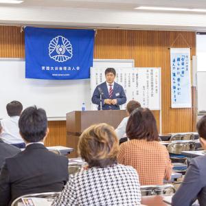 常陸太田倫理法人会モーニングセミナー