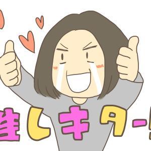 つむぎくんのさきっぽ 暮田マキネ ネタバレ注意 寂しい御曹司を支えるけなげ受け!大好物!おすすめ