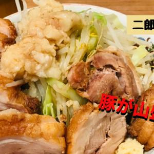 上野、御徒町の二郎系、ラーメン豚山のぶたダブルを食レポ!