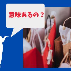 【やる意味あるの?】レジ袋有料化が環境問題に影響しない理由