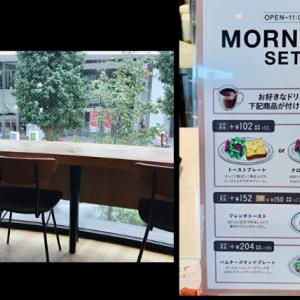 【モーニング】エクセルシオールカフェ、朝セットがおすすめ過ぎた【実食レポ】