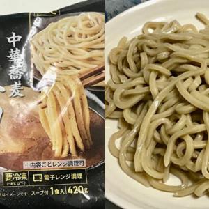【セブンのチルド麺】自宅アレンジ!「とみ田 つけめん」実食レビュー