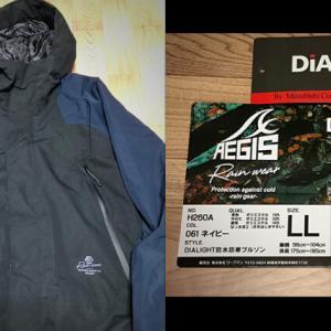 【ワークマンイージス】ディアライト防水防寒ブルゾン購入レビュー
