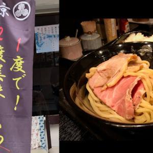 【錦糸町・住吉】2度楽しめる!濃厚魚介つけ麺「麺屋中川會」実食レビュー
