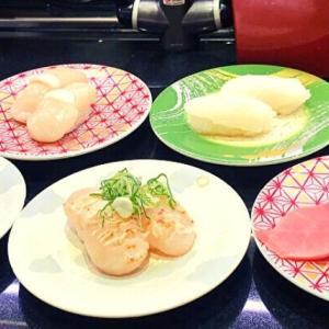 目黒でうまい回転寿司を食べたい!「美登利寿司 活」実食レビュー