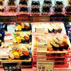 「美登利寿司」目黒店で気軽にテイクアウト、実際に買って食べてみた