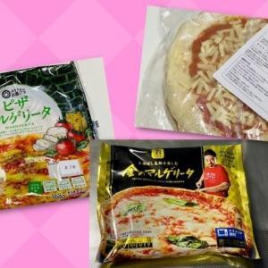 コスパ最高!ガスト冷凍ピザ、コンビニ・スーパーのピザを比較レビュー