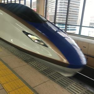 東京行くな、と言われるので、逆方向に行ってきます