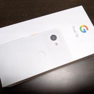 【コスパ最強】Google Pixel 3aでBIGLOBE(タイプA)の通信確認完了です!【電気に強くない人のレビュー】