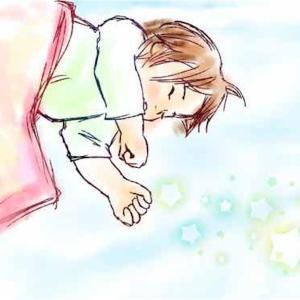 10/6 ②懸賞情報(サイトに載っていない)