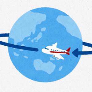 中四国にお住まいの方にお得な中国旅行①(大連行きおすすめ航空券と空港)