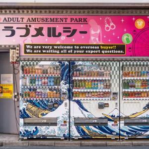 【米国の反応】日本の自動販売機はデザインからして他の国と違う