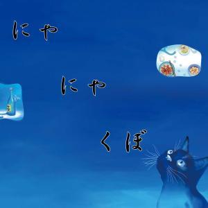 NANAKUBO Blueキャンペーン