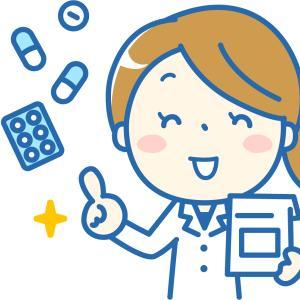 動物用医薬品をお得に購入する方法の実現