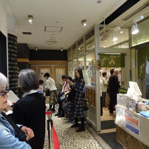 ◆久し振りの池袋echika美登利鮨、豊島区役所跡地ビル間も無く完成!奄美行き安い!