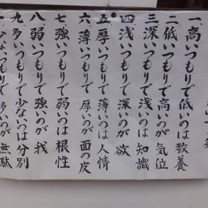 ◆そうだ京都へ2019 INDEX