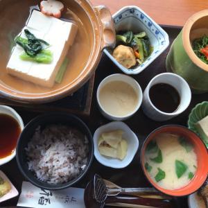◆嵯峨野 湯豆腐 稲 そうだ京都へ行こう2019