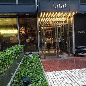 ◆中華とスペイン料理の融合「なんだそれ!」 有楽町「TexturA (テクストゥーラ)」!