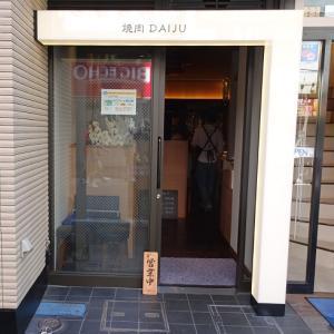 ◆非常事態の中新規開店美味しい焼肉店、都内は弛緩しているのか?