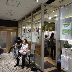 ◆半年ぶりのechika美登利鮨、まあまあだった!IC705新無線機サンシャイン運用
