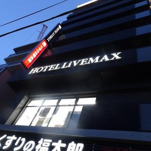 ◆エアコンクーラー故障停止、近くのホテルに緊急避難!