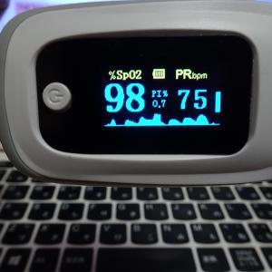 ◆医療崩壊 自己防衛パルスオキシメーター購入!