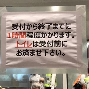 ◆ファイザー接種完了 ワクチン接種 ライブ③
