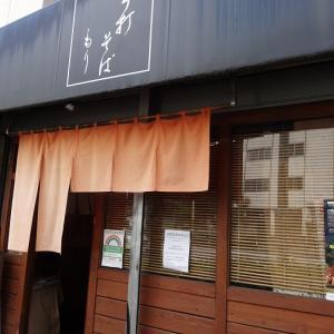 ◆真の蕎麦好きの集う西早稲田手打ちそば「もり」の二色そば