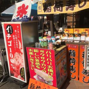【豊川】おきつね本舗のおきつねバーガー|豊川稲荷|