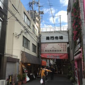 【大阪】和牛やフグを食べ歩き!おすすめ観光|黒門市場|