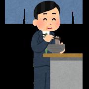【送料無料】立ち食い梅干し(中田食品)をお得にお取り寄せする方法
