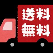 【送料無料】五代庵の紀州南高梅を6種のお試しセットで食べ比べ
