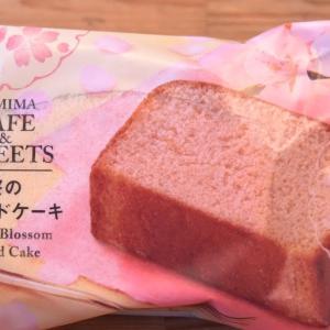 ファミマの桜パウンドケーキ
