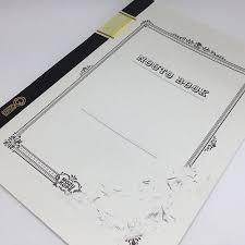 初音ミク『嘘つきノート』Lemm【VOCALOID 新曲紹介】
